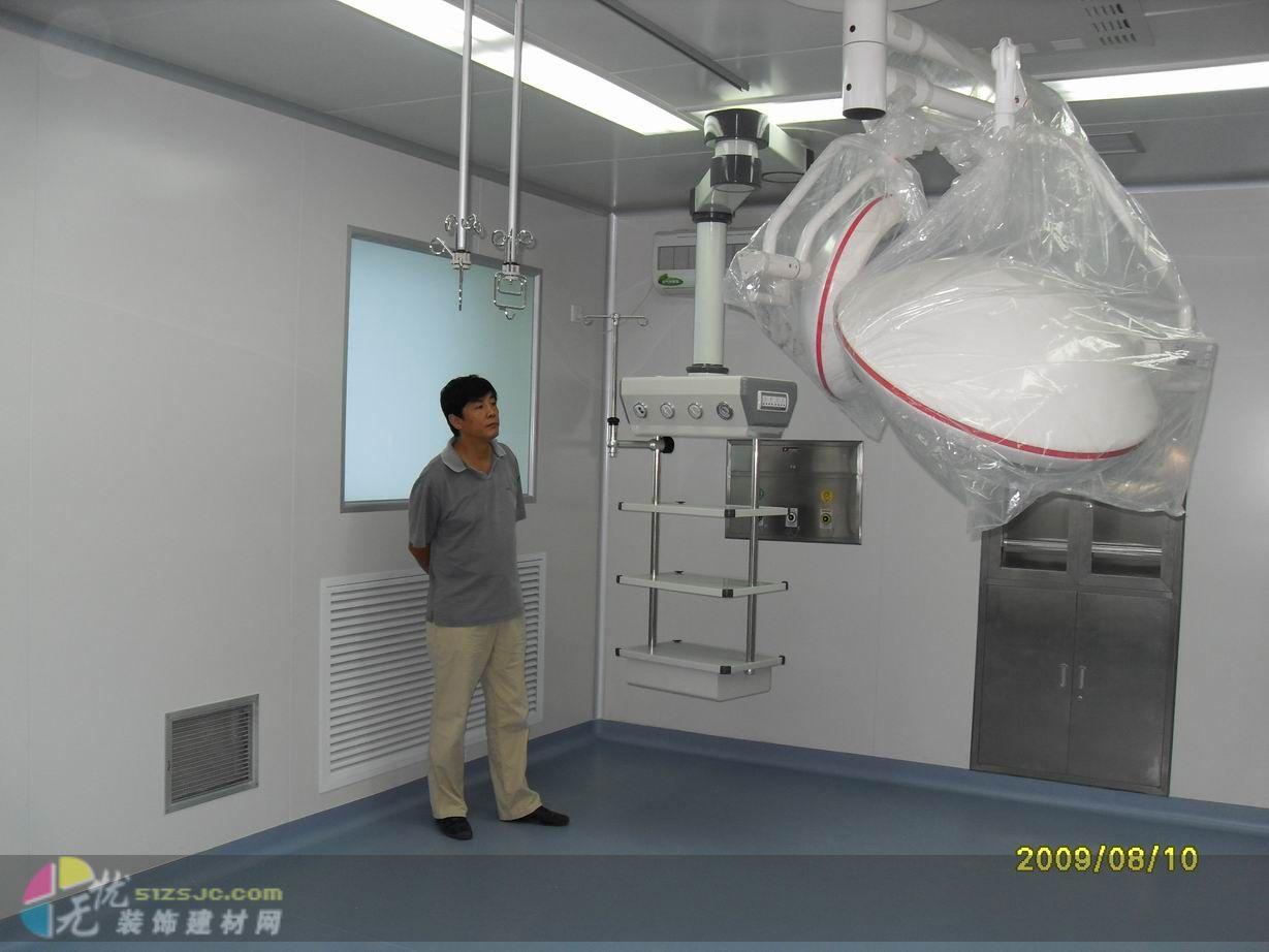 手术室净化室装修