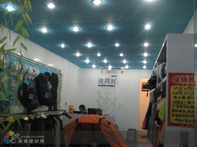 设计说明:-户外用品店 案例展示 南京苏凯装饰工程有限公司